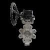 lug type butterfly valve-5A